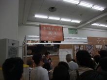 +++ りり☆Blog evolution +++ 広島在住OLの何かやらかしてる日記(ゝω・)o-DSCF8416.JPG
