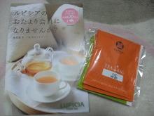 +++ りり☆Blog evolution +++ 広島在住OLの何かやらかしてる日記(ゝω・)o-DSCF8524.JPG