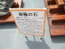 +++ りり☆Blog evolution +++ 広島在住OLの何かやらかしてる日記(ゝω・)o-DSCF8465.JPG