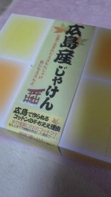 $+++ りり☆Blog evolution +++ 広島在住OLの何かやらかしてる日記(ゝω・)o-2010092918090000.jpg