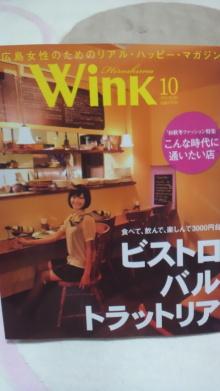 $+++ りり☆Blog evolution +++ 広島在住OLの何かやらかしてる日記(ゝω・)o-2010093020440000.jpg