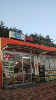 +++ りり☆Blog evolution +++ 広島在住OLの何かやらかしてる日記(ゝω・)o-2010100206590000.jpg