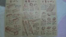 $+++ りり☆Blog evolution +++ 広島在住OLの何かやらかしてる日記(ゝω・)o-2010100320490001.jpg