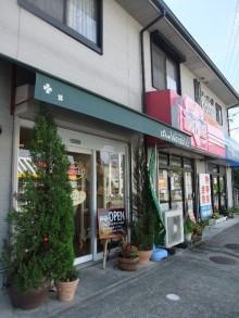 $+++ りり☆Blog evolution +++ 広島在住OLの何かやらかしてる日記(ゝω・)o-20101001_011.jpg