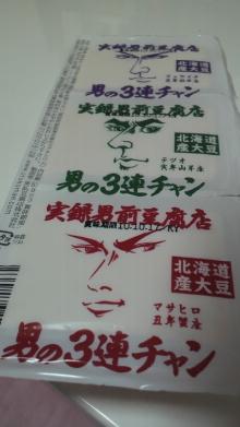 +++ りり☆Blog evolution +++ 広島在住OLの何かやらかしてる日記(ゝω・)o-2010101119190000.jpg