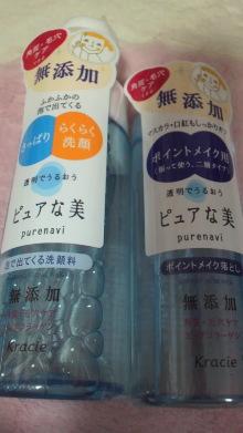 +++ りり☆Blog evolution +++ 広島在住OLの何かやらかしてる日記(ゝω・)o-2010101519270000.jpg