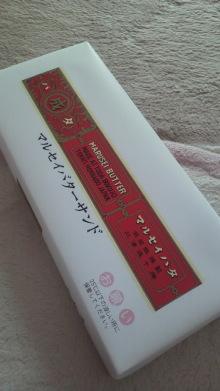 $+++ りり☆Blog evolution +++ 広島在住OLの何かやらかしてる日記(ゝω・)o-2010102212410002.jpg