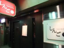 +++ りり☆Blog evolution +++ 広島在住OLの何かやらかしてる日記(ゝω・)o-20101023_004.jpg