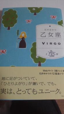 +++ りり☆Blog evolution +++ 広島在住OLの何かやらかしてる日記(ゝω・)o-2010102523460000.jpg