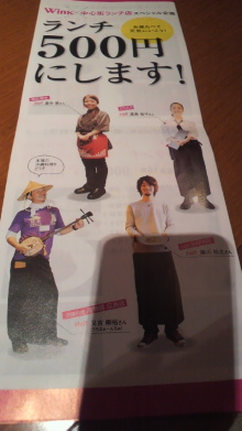 +++ りり☆Blog evolution +++ 広島在住OLの何かやらかしてる日記(ゝω・)o-2010102712130000.jpg