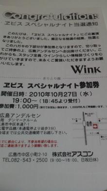 +++ りり☆Blog evolution +++ 広島在住OLの何かやらかしてる日記(ゝω・)o-2010102621460000.jpg