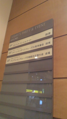 +++ りり☆Blog evolution +++ 広島在住OLの何かやらかしてる日記(ゝω・)o-2010102718420000.jpg