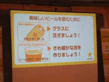 +++ りり☆Blog evolution +++ 広島在住OLの何かやらかしてる日記(ゝω・)o-20101027_052.jpg