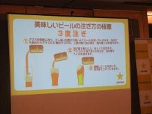 $+++ りり☆Blog evolution +++ 広島在住OLの何かやらかしてる日記(ゝω・)o-20101027_055.jpg