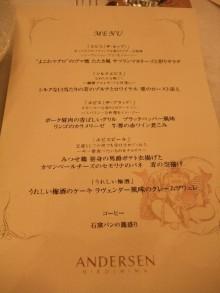 +++ りり☆Blog evolution +++ 広島在住OLの何かやらかしてる日記(ゝω・)o-20101027_066.jpg
