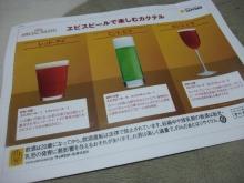 +++ りり☆Blog evolution +++ 広島在住OLの何かやらかしてる日記(ゝω・)o-20101027_088.jpg