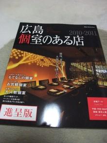 +++ りり☆Blog evolution +++ 広島在住OLの何かやらかしてる日記(ゝω・)o-20101027_090.jpg