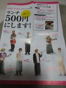 +++ りり☆Blog evolution +++ 広島在住OLの何かやらかしてる日記(ゝω・)o-20101027_092.jpg