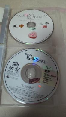 +++ りり☆Blog evolution +++ 広島在住OLの何かやらかしてる日記(ゝω・)o-2010102919470000.jpg