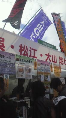 +++ りり☆Blog evolution +++ 広島在住OLの何かやらかしてる日記(ゝω・)o-2010103012590000.jpg
