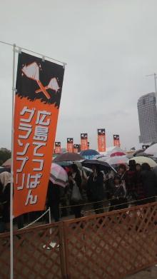 +++ りり☆Blog evolution +++ 広島在住OLの何かやらかしてる日記(ゝω・)o-2010103111510000.jpg