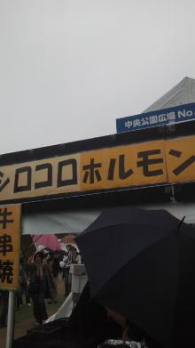 +++ りり☆Blog evolution +++ 広島在住OLの何かやらかしてる日記(ゝω・)o-2010103111520000.jpg