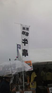 +++ りり☆Blog evolution +++ 広島在住OLの何かやらかしてる日記(ゝω・)o-2010103112020000.jpg