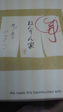 +++ りり☆Blog evolution +++ 広島在住OLの何かやらかしてる日記(ゝω・)o-2010110516530000.jpg