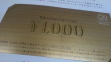 $+++ りり☆Blog evolution +++ 広島在住OLの何かやらかしてる日記(ゝω・)o-2010110908570000.jpg