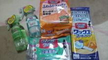 $+++ りり☆Blog evolution +++ 広島在住OLの何かやらかしてる日記(ゝω・)o-2010110920510001.jpg