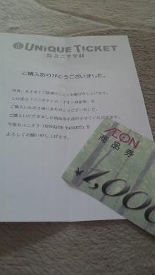 +++ りり☆Blog evolution +++ 広島在住OLの何かやらかしてる日記(ゝω・)o-2010111211170000.jpg
