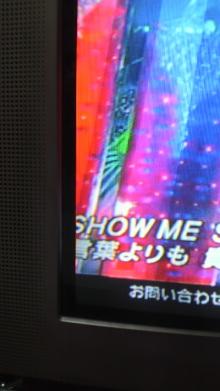 +++ りり☆Blog evolution +++ 広島在住OLの何かやらかしてる日記(ゝω・)o-2010111520380001.jpg
