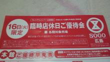 +++ りり☆Blog evolution +++ 広島在住OLの何かやらかしてる日記(ゝω・)o-2010111620280000.jpg