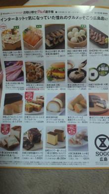 +++ りり☆Blog evolution +++ 広島在住OLの何かやらかしてる日記(ゝω・)o-2010111921460000.jpg