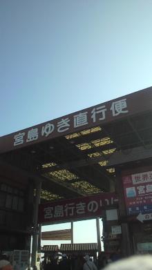 +++ りり☆Blog evolution +++ 広島在住OLの何かやらかしてる日記(ゝω・)o-2010112109370002.jpg