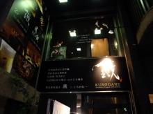 +++ りり☆Blog evolution +++ 広島在住OLの何かやらかしてる日記(ゝω・)o-20101124_024.jpg