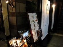 +++ りり☆Blog evolution +++ 広島在住OLの何かやらかしてる日記(ゝω・)o-20101124_023.jpg