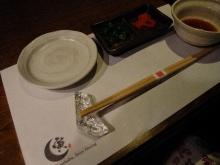 +++ りり☆Blog evolution +++ 広島在住OLの何かやらかしてる日記(ゝω・)o-20101124_010.jpg