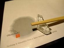 +++ りり☆Blog evolution +++ 広島在住OLの何かやらかしてる日記(ゝω・)o-20101124_027.jpg
