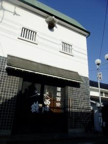 +++ りり☆Blog evolution +++ 広島在住OLの何かやらかしてる日記(ゝω・)o-DSCF9018.JPG
