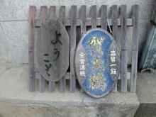 +++ りり☆Blog evolution +++ 広島在住OLの何かやらかしてる日記(ゝω・)o-DSCF9029.JPG