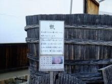 +++ りり☆Blog evolution +++ 広島在住OLの何かやらかしてる日記(ゝω・)o-DSCF9027.JPG