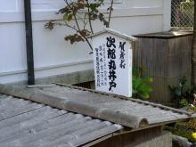 +++ りり☆Blog evolution +++ 広島在住OLの何かやらかしてる日記(ゝω・)o-DSCF9042.JPG