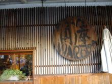 +++ りり☆Blog evolution +++ 広島在住OLの何かやらかしてる日記(ゝω・)o-DSCF9050.JPG