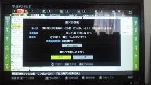 +++ りり☆Blog evolution +++ 広島在住OLの何かやらかしてる日記(ゝω・)o-2010120411250000.jpg