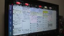 $+++ りり☆Blog evolution +++ 広島在住OLの何かやらかしてる日記(ゝω・)o-2010120500270000.jpg