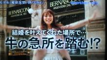 +++ りり☆Blog evolution +++ 広島在住OLの何かやらかしてる日記(ゝω・)o-2010121120220001.jpg