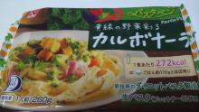 +++ りり☆Blog evolution +++ 広島在住OLの何かやらかしてる日記(ゝω・)o-2010121417510000.jpg
