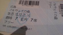 +++ りり☆Blog evolution +++ 広島在住OLの何かやらかしてる日記(ゝω・)o-2010122118030000.jpg