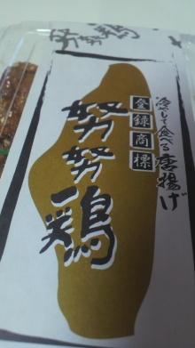 +++ りり☆Blog evolution +++ 広島在住OLの何かやらかしてる日記(ゝω・)o-2010122121570001.jpg